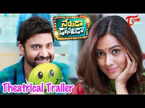 Naruda DONORuda Theatrical Trailer | Sumanth, Pallavi Subhash