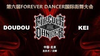 DOUDOU vs Kei – FOREVER DANCER vol.6 Best16