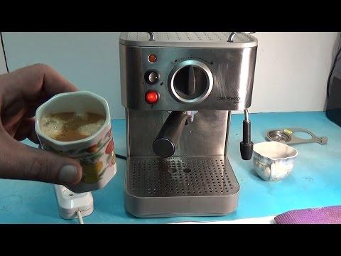 Кофеварка Ariete Cafe Prestige inox не качает воду