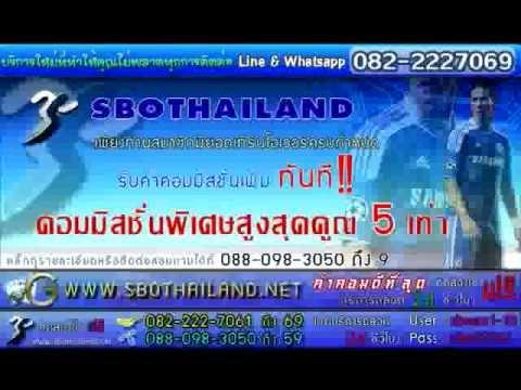 sportsAgentThai.com SBO or SBOBET