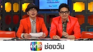 Station Sansap 6 February 2014 - Thai Talk Show