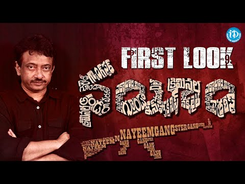 RGV Nayeem Movie First Look