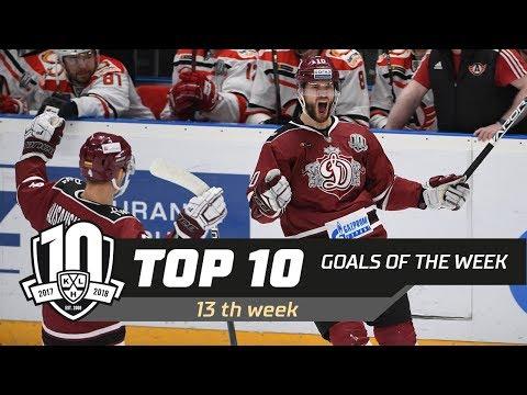 17/18 KHL Top 10 Goals for Week 13 (видео)