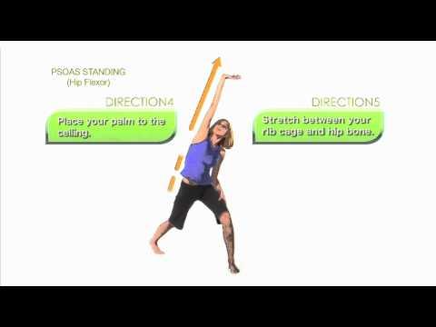 鍛えるだけではダメ!腸腰筋のストレッチ方法