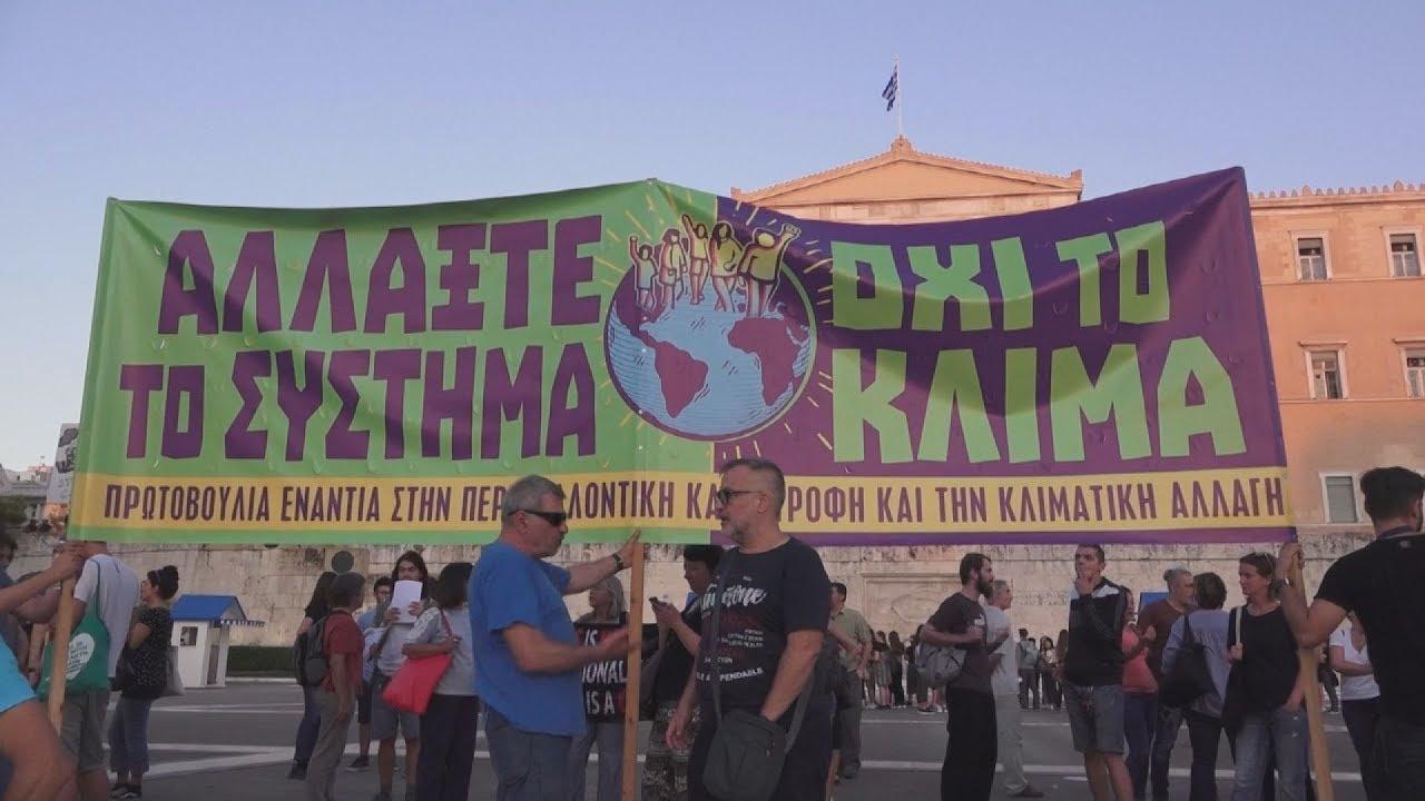"""Συγκέντρωση διαμαρτυρίας """"ενάντια στο """"αναπτυξιακό"""" πολυνομοσχέδιο"""