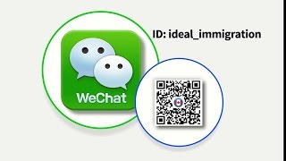 IDEAL IMMIGRATION CORPORATE VIDEO - MANDARIN