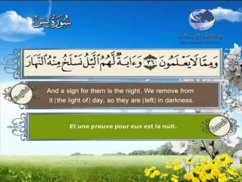 36- Ya Seen (Translation of the Meanings of The Noble Quran in the English Language)