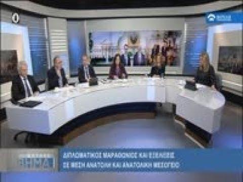 Βουλής Βήμα : Ελληνική Αναβάθμιση στον Ενεργειακό Χάρτη  (09/01/2020)