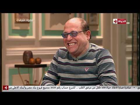 حسن عبد الفتاح: عملت مساعد نجار مسلح قبل التمثيل