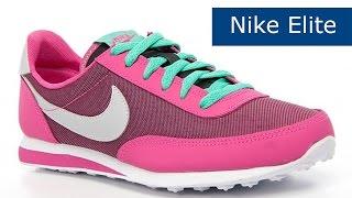 Nike Elite (Gs) - фото