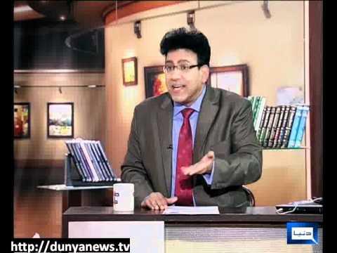Dunya News-HASB-E-HAAL-09-06-2012-Part-1/5