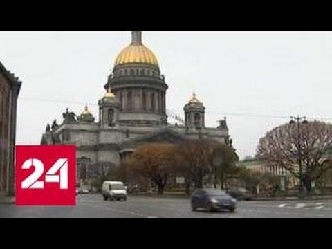 Вход в Исаакиевский собор после передачи РПЦ будет свободным (видео)