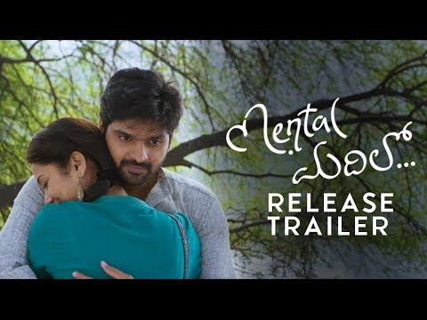 Mental Madhilo Release Date Trailer | Sree Vishnu, Nivetha Pethuraj