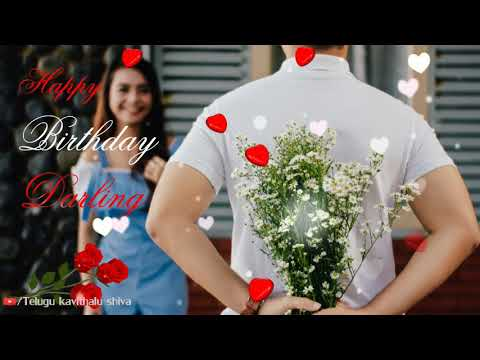 Happy birthday quotes - Happy birthday wish to lover, Lover birthday wish video status, Cute Birthday Whtsapp status