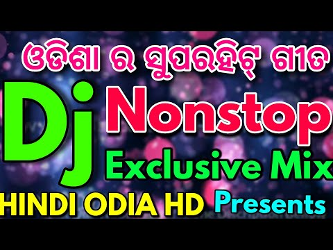 Video Odisha's Best Most Wanted Popular Songs Mix Hard Bass Mix 2018 download in MP3, 3GP, MP4, WEBM, AVI, FLV January 2017