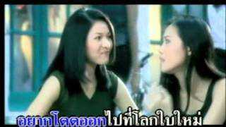 Thai Music Video Fourth Cheer Up Song