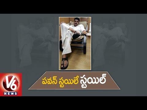 Pawankalyan Joins Shoot Of Katamarayudu Movie | Tollywood Gossips | V6 News
