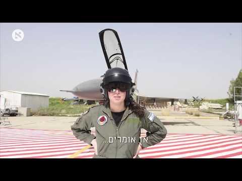 فيديو حول النساء في الجيش الإسرائيلي يثير ضجة بعد تهكمه على المرأة