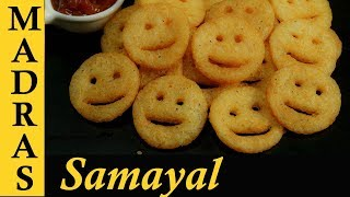 Potato Smiley Recipe in Tamil | How To Make Potato Smiley | Homemade Crispy Smiley Recipe