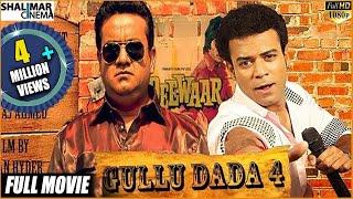 Gullu Dada 4 Full Length Hyderabadi Movie || Adnan Sajid Khan, Aziz Naser