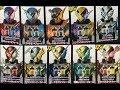 Kamen Rider Build All 32 Best Match Forms Sound Hack 仮面ライダービルド ベストマッチ フルボトル