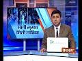 Varanasi: Police lathi-charge protesting BHU girls - Video