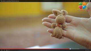 МК: Зайчик на пальчик из фетра + выкройка - Смотреть Клипы Онлайн бесплатно и без регистрации!