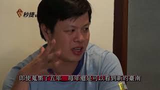 106年臺南市市民影像競賽 / 秒捷新聞主播賴子瑄