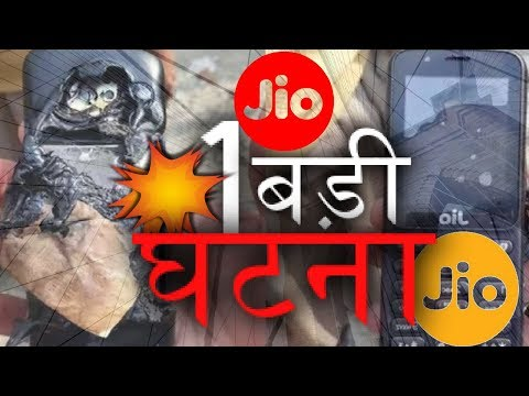 जियोफोन - Reliance JioPhone Explodes While Charging !:Jio Phone Catches Fire While Charging?