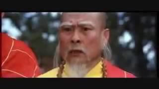 Master Iller - Wu-Tang Clan - The Shaolin Temple