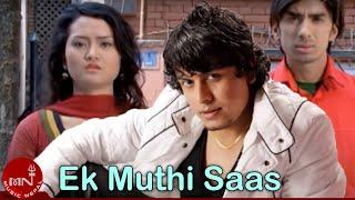 Ek Muthhi Saas By Pramod Kharel