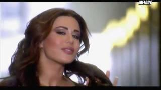 Viviane Mrad - Ayam /فيفيان مراد - ايام