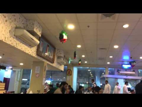 مطعم الشمم في دولة الكويت