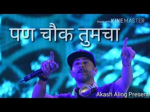 Video भीम जयंती ची तयारी  ||  Bhim jayanti 127 | 2018 new whatsapp status download in MP3, 3GP, MP4, WEBM, AVI, FLV January 2017