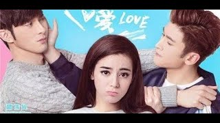Video Pride vs Miss Prejudice - Chinese Movie [ENG SUB] MP3, 3GP, MP4, WEBM, AVI, FLV Oktober 2018