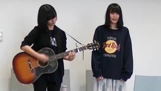 加代(蒔田彩珠)のギターで、志乃(南沙良)が熱唱!/映画『志乃ちゃんは自分の名前が言えない』メイキング映像