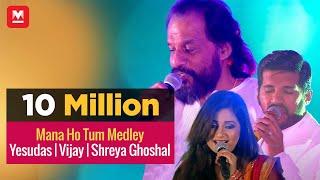 Video Yesudas | Vijay | Shreya Ghoshal | Mana Ho Tum Medley | Jayaragangal | Manorama Online MP3, 3GP, MP4, WEBM, AVI, FLV Juli 2018