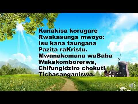 Nguva yakanakisisa Hymn81