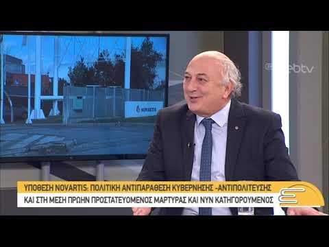 Πολιτική αντιπαράθεση για την υπόθεση Novartis | 03/01/2019 | ΕΡΤ