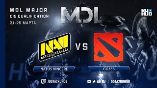 Natus Vincere vs mega-lada, MDL CIS, game 1 [Mila, 4ce]