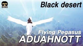 [BONG] Black desert T9 Aduahnott FLYING PEGASUS