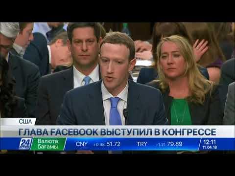 Выпуск новостей 12:00 от 11.04.2018