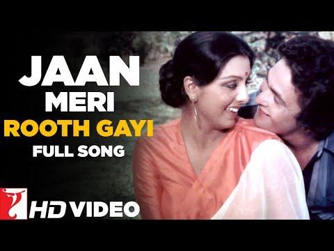 Jaan Meri Rooth Gayi | Full Song | Doosara Aadmi | Rishi Kapoor, Neetu, Kishore Kumar, Pamela Chopra