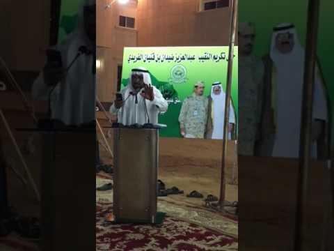 قصيدة الشاعر / خلف محمد الفريدي