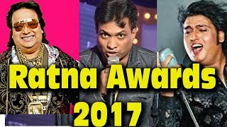 FULL VIDEO: AAP Ki Awaz Award Show 2017 Prem Chopra, Sunil Pall, Bappi Lehri, Shabab SabriA painter uses a brush to brief his imagination, a sculptor uses a hammer to give shape, an architect builds his dreams on his projects, and we at BOLLYWOOD ADDA, open the Gateway to Bollywood and allow you to have a complete look into the actors lives, mahurats, films, premiers, parties, fashion & style, and all that happens in and around the entertainment industry.Welcome on board the channel 'BOLLYWOOD ADDA' and experience the fun of having everything at your fingertips, and take a glance into the real life of the Indian Film Industry, UNCUT and RAW, as it is......Subscribe to BOLLYWOOD ADDA and be a part of the exciting world of the Silver Screen and live your dreams with the Stars! You can ask us for more videos on your favorite Channel BOLLYWOOD ADDA!Be a part of the Screen world and know your Stars personally, their journey, be a part of their ups-downs, and enjoy the greatest film producing experience from 'BOLLYWOOD ADDA'