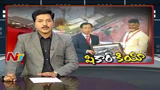 Special Focus on Kia Motors Plant Construction in Anantapur