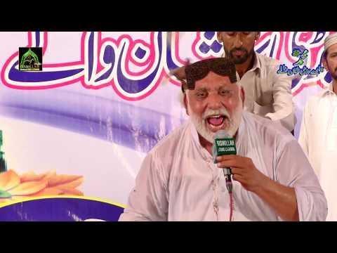 Video New best Mehfil Sabir Sardar  2017 Jado Din Hashr Da Swal Hon Ga download in MP3, 3GP, MP4, WEBM, AVI, FLV January 2017
