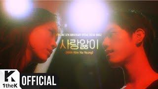 Video [MV] FTISLAND _ Love Sick(사랑앓이) (With Kim Na Young(김나영)) MP3, 3GP, MP4, WEBM, AVI, FLV Juli 2018