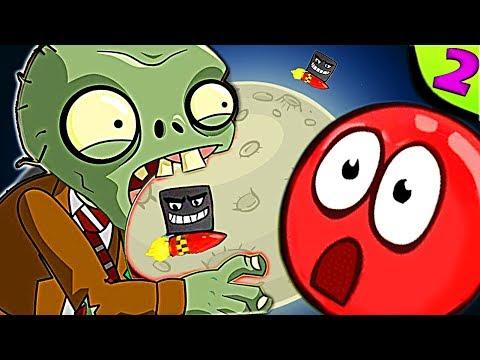 КРАСНЫЙ ШАР НАПАЛ НА ЗОМБИ ПРОТИВ РАСТЕНИЙ Несносный Шарик Plants vs zombies Red Ball 4 Мультик дети (видео)