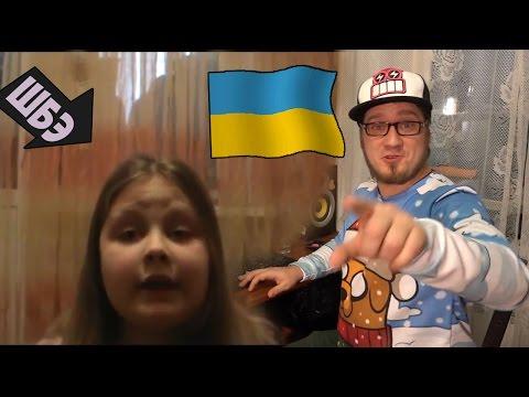 Киевская Бьюта-Блоггерша №1 на Руси! (ШБэ 71)